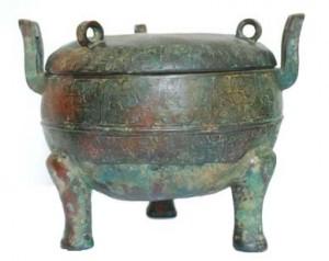 Recipiente (Tin) cerimonial. Bronze séc. III AC. Período dos Estados Guerreiros (Zhou)